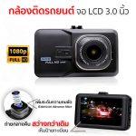 camera201-1
