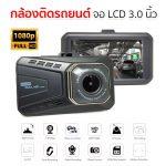camera202-1